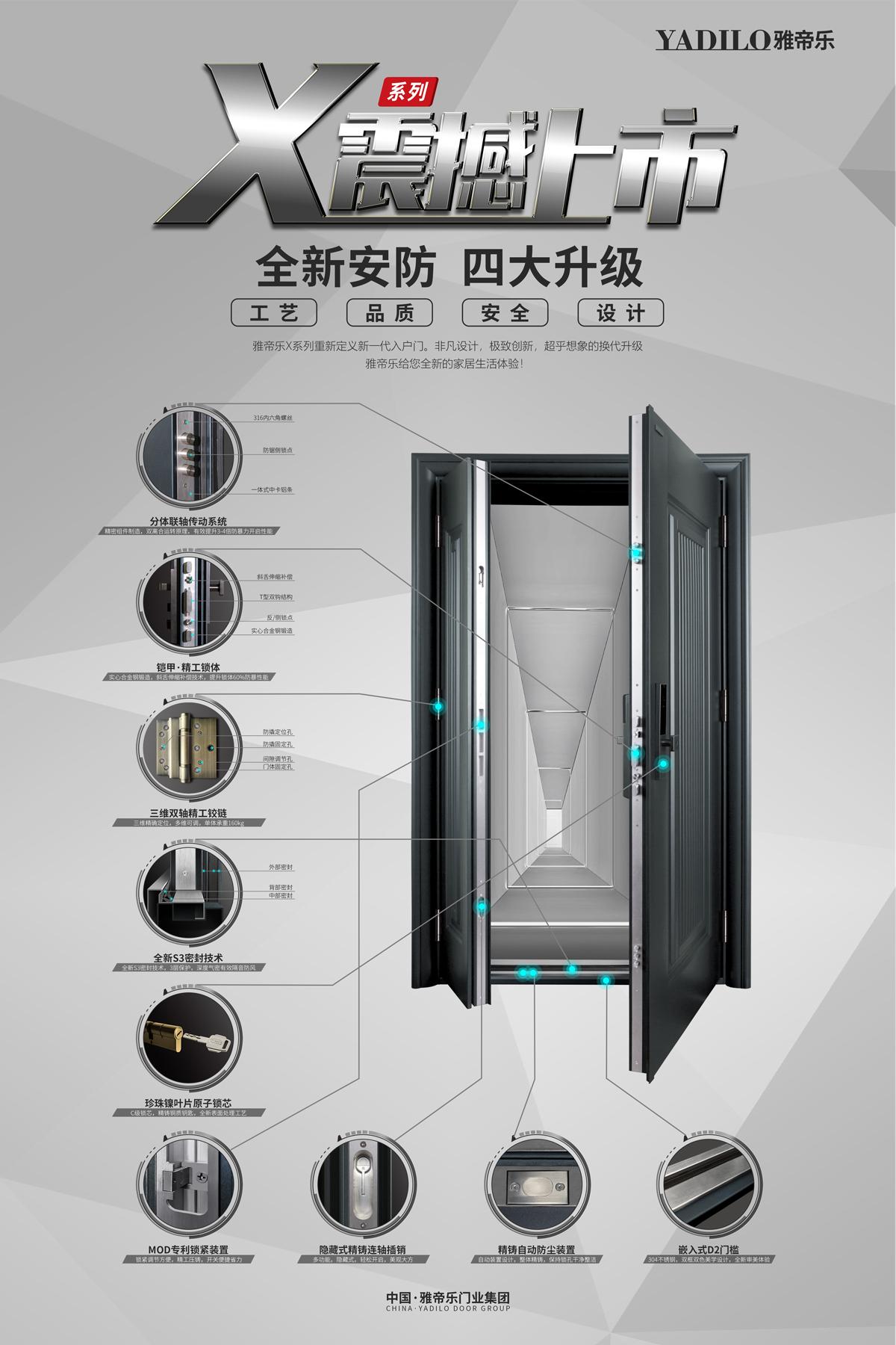 GBX产品宣传海报-定稿-发.jpg